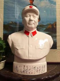 伟大领袖毛主席瓷像