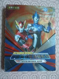 宇宙英雄奥特曼系列卡141张(收藏册)6厘米:9厘米