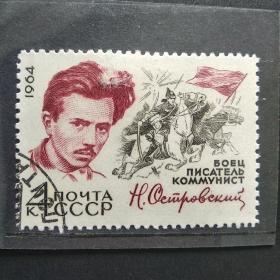苏联作家奥斯特洛夫斯基
