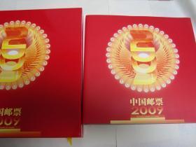 邮票  2009年册  2009集邮总公司形象册 牛年邮票册 年票 含全年套票型