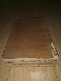 晚清重要历史资料        清          大开线装白纸精刻本《刘果敏公奏稿》八册全一套现缺2册(卷一,四)