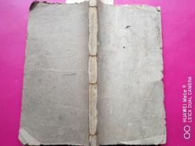 珍稀:咸丰九年(1859年)仲夏周云卿抄录带绘图《星相图》全一册150面。大量后人朱笔圈点。