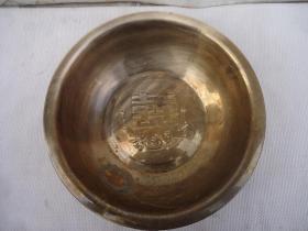 老铜盆,,