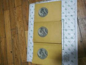 毛泽东选集(第一卷 1951年东北重印第三版,第二卷1952年3月北京第一版,长春第一次印刷,第三卷1953年2月北京第一版,1953年3月长春第一次印刷)共3本书合售。