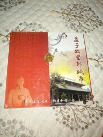 《2010年邮票年册(全年)》详情见图!
