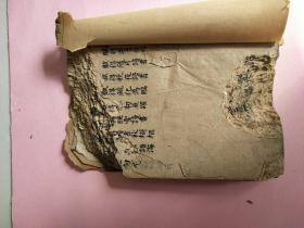 手稿诗集诗酒自娱,即席分韵。清末博兴才子相文紫,泰安学者侯芳苞,即墨进士周正岐,几十位清代文人诗文唱合。尽显一代文风之盛。