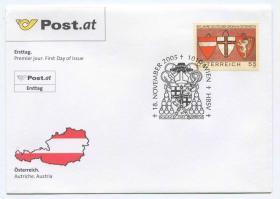 奥地利 2005年 条顿骑士团800周年 首日封1全