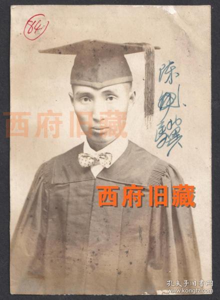 民国老照片,1928年南京金陵大学毕业后留学美国,后来的农业育种专家陈骥老照片