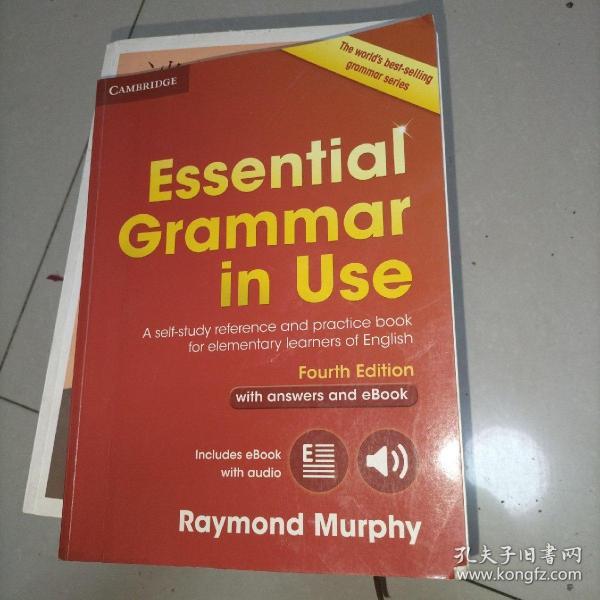 Essential Grammar In Use 无光盘