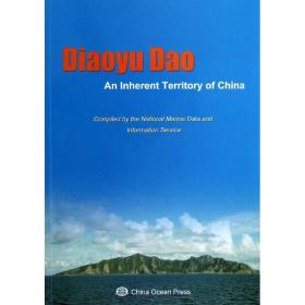Diaoyu Dao an Inherent Territory of China(英文版)