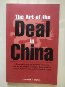 "The Art of the Deal in China: A Practical Guide to Business 中国交易的艺术:商业实用指南"" 英文原版"