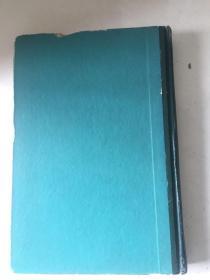 医学衷中参西录 上册 精装(1985年1印)有黄斑,封面封底有磨损