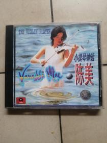 小提琴神话 陈美CD