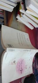 80后小夫妻的怀孕日记