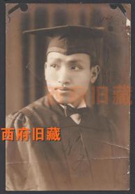 民国老照片,1928年南京金陵大学陶桓棻老照片,从抗战期间任贵州企业公司(抗战期间,工业内迁,在贵阳组建了一个由政府和金融界人士共同出资的股份公司)任经理,后任总经理