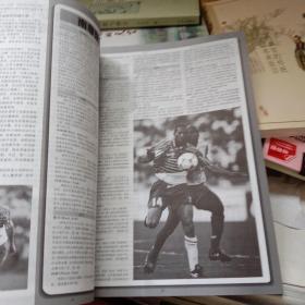巴黎论剑——98世界杯最新指南