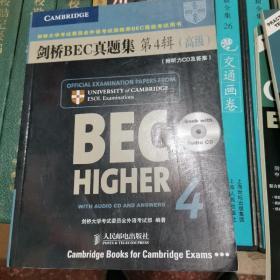 新剑桥商务英语(BEC)系列:剑桥BEC真题集4(高级)