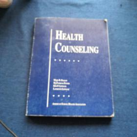 HEALTH COUNSELING 健康咨询