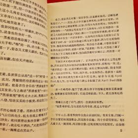 金融家:小说界文库.长篇系列