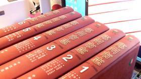 郑州市志1991--2000(全六册)【16开;93品】西边租屋--西边对放
