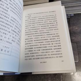汪曾祺集 布面精装 10册全