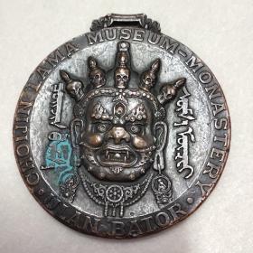 蒙古国老铜章 背面似为甘珠寺景色直径80毫米 珍品