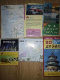 90年代旅游地图等22份合售