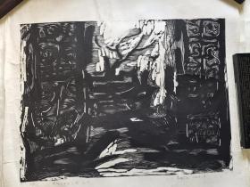 中国美术家协会会员、广东省美术家协会会员,华南师范大学教授肖映河版画《在似与不是之间》之二,70cm*69cm,