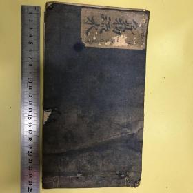 民国账本,1946年货物流水账,