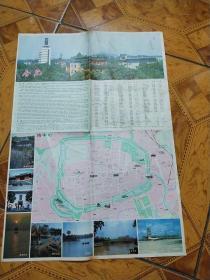 合肥市区交通图