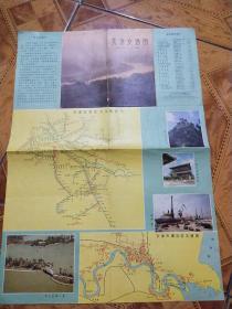 天津市区电汽车路线图