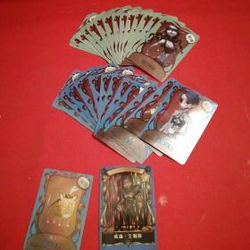 游戏卡:第5人格游戏卡:普通14张 罕见13张 独特1张 其他1张