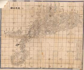 古地图1864 广东全图 清同治三年。纸本大小92.46*110.29厘米。宣纸艺术微喷复制。290元包邮