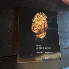 佳士得 纽约 2012年12月5日 ancient  jewelry 古代珠宝 christie ancient jewelry