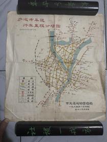 1974年.宁波市车运行车里程分站图