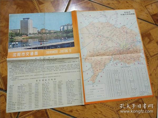 沈阳市区交通图