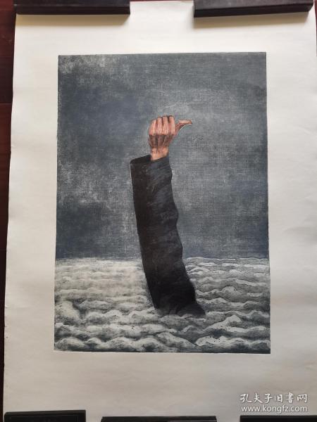 广州美术学院版画研究生,北京职业艺术家刘忠华版画《有手的云》,110cm*78cm,
