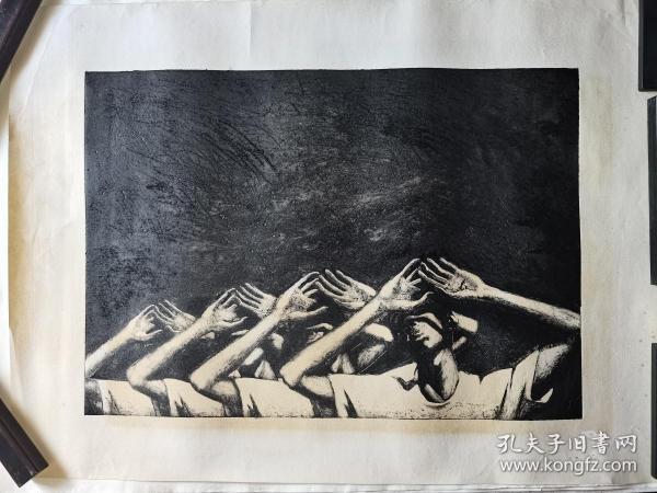 广州美术学院版画研究生,北京职业艺术家刘忠华版画《举手》,100cm*73cm,
