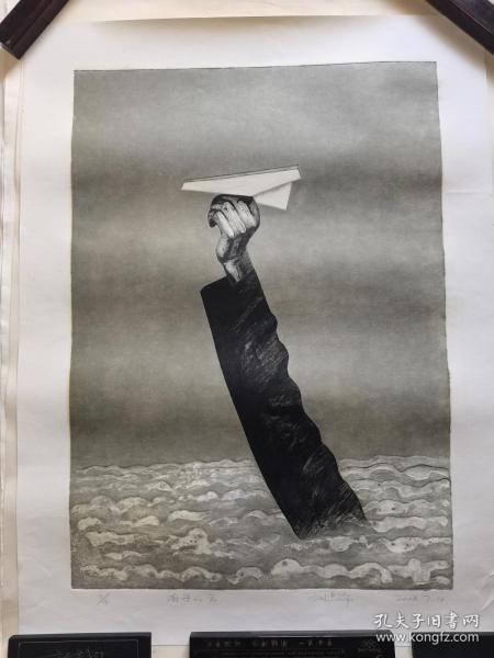 广州美术学院版画研究生,北京职业艺术家刘忠华版画《有手的云》B,90cm*68cm,