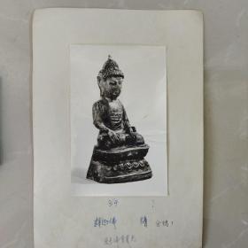 文物机构流出,照片,老佛像
