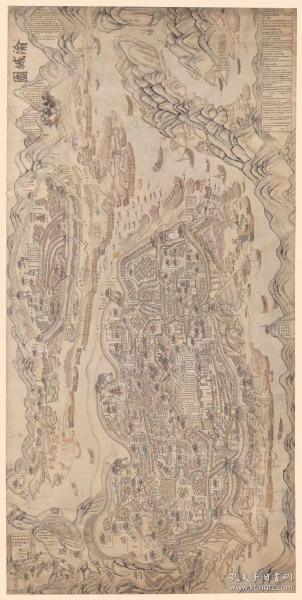 古地图1850-1900 重庆府渝城图 艾仕元绘 法国藏本。纸本大小122.14*242.31厘米。宣纸艺术微喷复制。