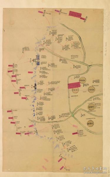 古地图1850-1900中越边界军事地图法图藏。纸本大小97.68*60.93厘米。宣纸艺术微喷复制。
