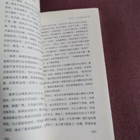 南怀瑾:一代大师未远行