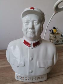 毛主席瓷像  (唐山红卫金字四伟大)