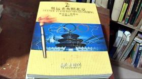 奥运圣火照北京