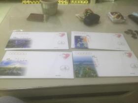 中国光谷抗击疫情纪念邮资封四枚一套