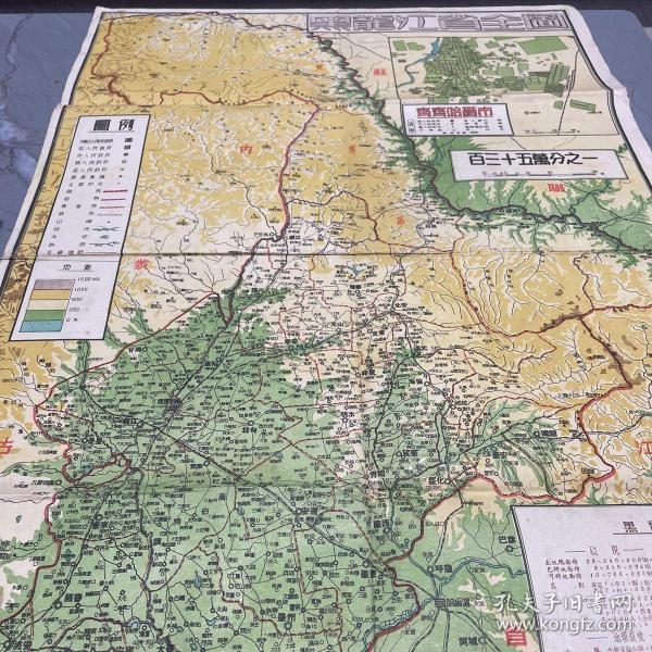 一九四九年八月十五日 黑龙江省全图