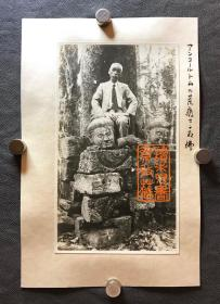罕见民国银盐原照:中山商会会长中山定次郎与文物合影,掠夺中国文物最臭名昭著的日本人!全球最知名的10大股东贩之一。
