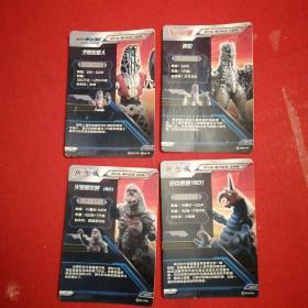 游戏卡:超宇宙奥特英雄X档案:迪迦奥特曼(西拉1张)  银河奥特曼(火焰哥尔赞  巴克西姆2张)捷德奥特曼(戈德拉星人1张)