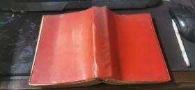 赤脚医生手册  红塑皮大32开本精装  包快递费